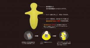 石黒浩 人型コミュニケーション ハグビー